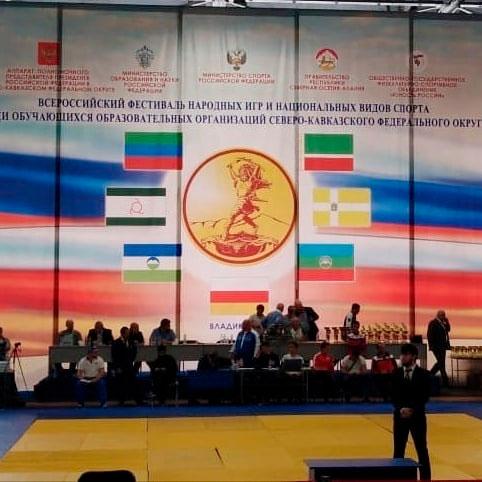 21-22 мая в г.Владикавказ проходил IХ Всероссийский фестиваль народных игр и национальных видов спорта среди учащихся школ Северо-Кавказского федерального округа