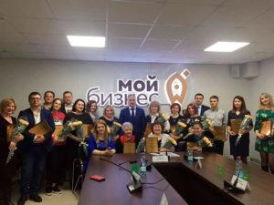 Министерство экономического развития РСО-Алания отметило лучшие по итогам 2019 года некоммерческие организации республики.