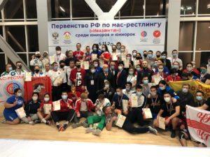 Первенство России по мас-рестлингу среди юниоров и юниорок
