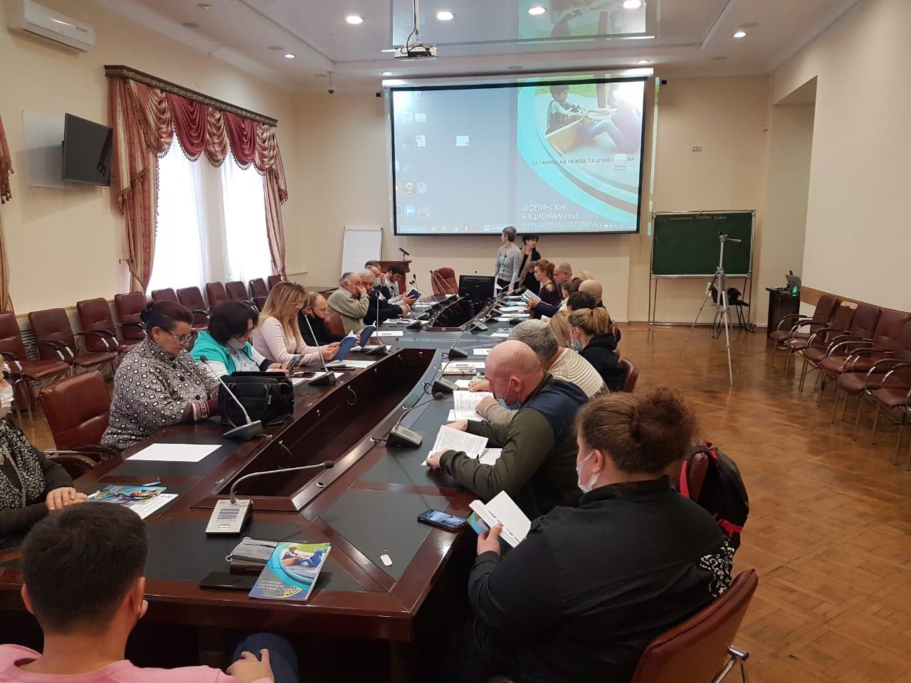 17-19 декабря Ирон Федерацией совместно с СОРИПКРО были проведены семинары-практикумы для учителей физической культуры и спорта РСО-Алания